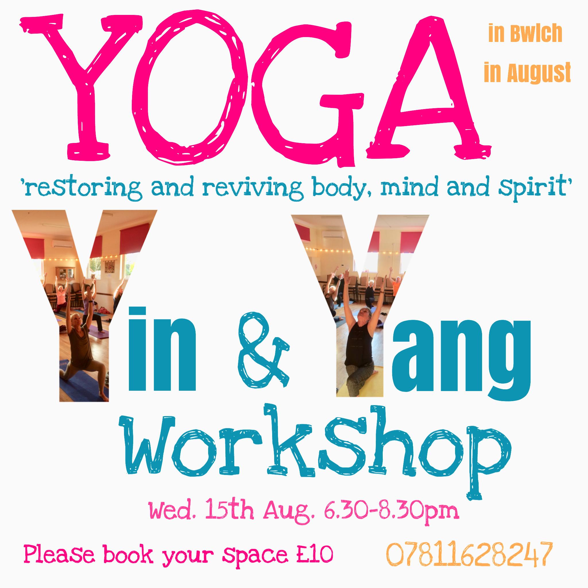 yoga aug 2018
